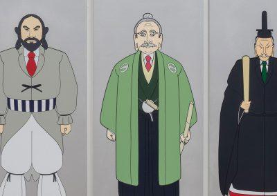 Gouki Ota